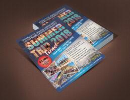IJC Israel Trip Flyer